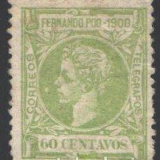 Sellos: FERNANDO POO, 1900 EDIFIL Nº 90 /*/. Lote 194955850