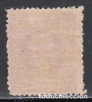 Sellos: FERNANDO POO, 1900 EDIFIL Nº 93 /*/ - Foto 2 - 194957898