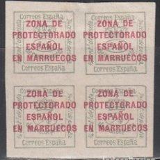 Sellos: MARRUECOS, 1916-20 EDIFIL Nº 57 (*). Lote 194993703