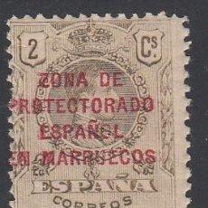 Sellos: MARRUECOS, 1916-20 EDIFIL Nº 58 /*/ . Lote 194993776