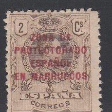 Sellos: MARRUECOS, 1916-20 EDIFIL Nº 58 (*). Lote 194993820