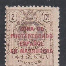 Selos: MARRUECOS, 1916-20 EDIFIL Nº 58 (*). Lote 194993837