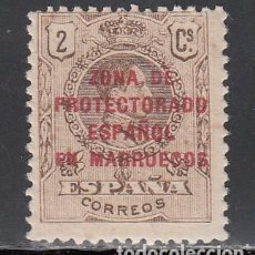 Sellos: MARRUECOS, 1916-20 EDIFIL Nº 58 (*). Lote 194993866