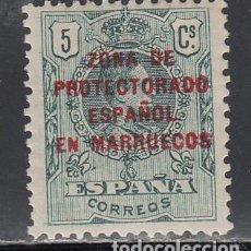 Sellos: MARRUECOS, 1916-20 EDIFIL Nº 59 /*/, BIEN CENTRADO . Lote 194993912