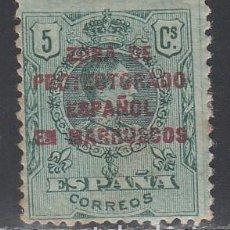 Sellos: MARRUECOS, 1916-20 EDIFIL Nº 59 /*/,. Lote 194993960