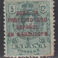 Sellos: MARRUECOS, 1916-20 EDIFIL Nº 59 /*/,. Lote 194994027