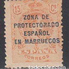Sellos: MARRUECOS, 1916-20 EDIFIL Nº 61 /*/ . Lote 194994520