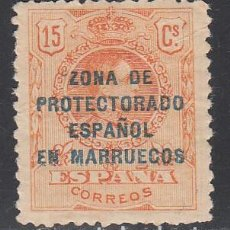 Sellos: MARRUECOS, 1916-20 EDIFIL Nº 61 /*/ . Lote 194994621