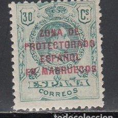 Timbres: MARRUECOS, 1916-20 EDIFIL Nº 63 (*). Lote 194995043