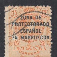 Selos: MARRUECOS, 1916-20 EDIFIL Nº 61. Lote 194995791