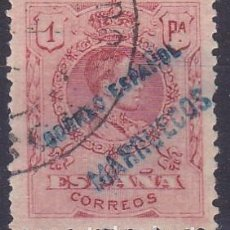 Sellos: C74 TANGER EDIFIL Nº 9. Lote 194999968