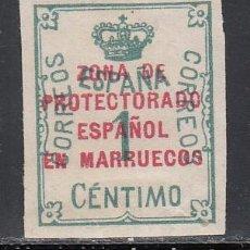 Selos: MARRUECOS, 1921-27 EDIFIL Nº 74 /*/. Lote 195005223