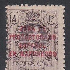 Sellos: MARRUECOS, 1921-27 EDIFIL Nº 79 /**/, SIN FIJASELLOS . Lote 195015351