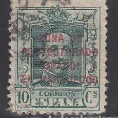 Selos: MARRUECOS, 1923-1930 EDIFIL Nº 83. Lote 195017593
