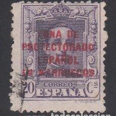 Selos: MARRUECOS, 1923-1930 EDIFIL Nº 85. Lote 195017812