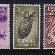 Sellos: S-4819- FERNANDO POO. PRO INFANCIA 1964.. Lote 195018060