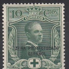 Selos: MARRUECOS, 1926 EDIFIL Nº 94 /*/ . Lote 195019385