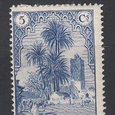 Selos: MARRUECOS, 1928 EDIFIL Nº 107 /*/, . Lote 195021737