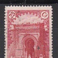 Selos: MARRUECOS, 1928 EDIFIL Nº 111. Lote 195024173
