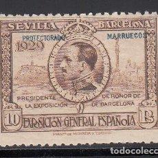 Sellos: MARRUECOS, 1928 EDIFIL Nº 131 /**/, EXPOSICIÓN DE SEVILLA Y BARCELONA,. Lote 195029648