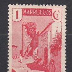 Selos: MARRUECOS, 1933-1935 EDIFIL Nº 133 /*/ . Lote 195030516