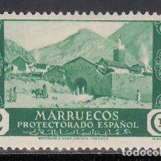 Selos: MARRUECOS, 1933-1935 EDIFIL Nº 134 /*/. Lote 195030856