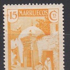 Selos: MARRUECOS, 1933-1935 EDIFIL Nº 137 /*/. Lote 195031980