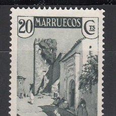 Selos: MARRUECOS, 1933-1935 EDIFIL Nº 138 (*). Lote 195032248