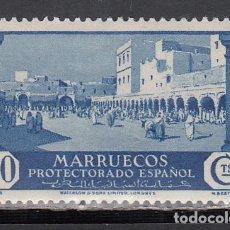 Sellos: MARRUECOS, 1933-1935 EDIFIL Nº 141 /*/. Lote 195032873