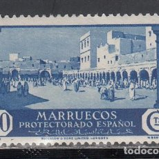 Sellos: MARRUECOS, 1933-1935 EDIFIL Nº 141 /*/. Lote 195032930