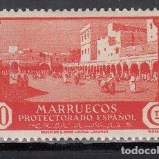 Sellos: MARRUECOS, 1933-1935 EDIFIL Nº 142 /*/. Lote 195033236