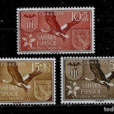 Sellos: SAHARA - AYUDA A VALENCIA - EDIFIL 146-148 - 1958 - SIN FIJASELLOS. Lote 195039722