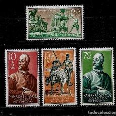 Sellos: SAHARA - PRO INFANCIA - EDIFIL 149-152 - 1958 - SIN FIJASELLOS. Lote 195039908