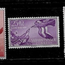 Sellos: SAHARA - DIA DEL SELLO - EDIFIL 153-155 - 1958 - SIN FIJASELLOS. Lote 195040226