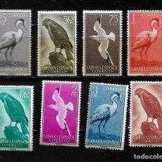 Sellos: SAHARA - AVES - EDIFIL 160-67 - 1959 - SIN FIJASELLOS. Lote 195040582
