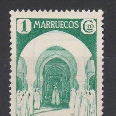 Selos: MARRUECOS, 1935-1937 EDIFIL Nº 148 /*/ . Lote 195041143