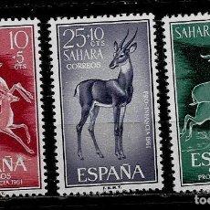 Sellos: SAHARA - PRO INFANCIA - EDIFIL 190-192 - 1961 - SIN FIJASELLOS. Lote 195042091