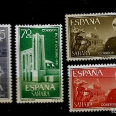 Sellos: SAHARA - XXV ANIVERSARIO DE LA EXALTACION DEL CAUDILLO - EDIFIL 196-196 - 1961 -SIN FIJASELLOS. Lote 195042338