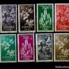 Sellos: SAHARA - PLANTAS Y FLORES - EDIFIL 201-208 - 1962 - SIN FIJASELLOS. Lote 195042585