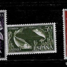 Sellos: SAHARA - PRO INFANCIA - EDIFIL 209-211 - 1962 - SIN FIJSELLOS. Lote 195042761