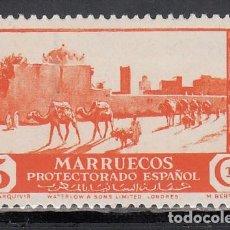 Selos: MARRUECOS, 1935-1937 EDIFIL Nº 150 /*/. Lote 195043812