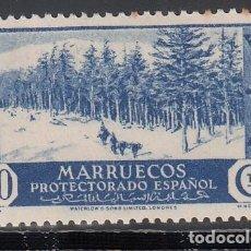 Selos: MARRUECOS, 1935-1937 EDIFIL Nº 156 /*/ . Lote 195046400
