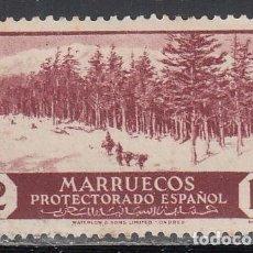 Sellos: MARRUECOS, 1935-1937 EDIFIL Nº 159 /*/ . Lote 195046921