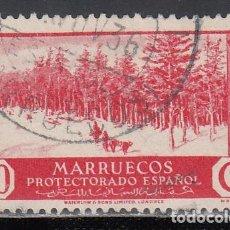 Selos: MARRUECOS, 1935-1937 EDIFIL Nº 153. Lote 195047895