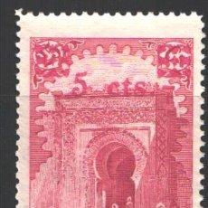 Selos: MARRUECOS, 1936 EDIFIL Nº 164 /**/ . Lote 195050927