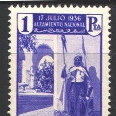 Sellos: MARRUECOS, 1937 EDIFIL Nº 180 /**/. Lote 195053700