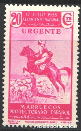 MARRUECOS, 1937 EDIFIL Nº 185 /**/ (Sellos - España - Colonias Españolas y Dependencias - África - Marruecos)