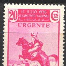 Sellos: MARRUECOS, 1937 EDIFIL Nº 185 /**/. Lote 195053723