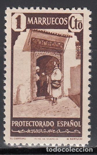 MARRUECOS, 1940 EDIFIL Nº 200 /*/ (Sellos - España - Colonias Españolas y Dependencias - África - Marruecos)