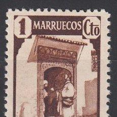 Sellos: MARRUECOS, 1940 EDIFIL Nº 200 /*/ . Lote 195054327